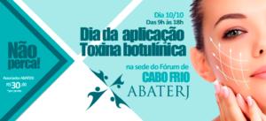 bannerAplicacaoBotulinicaCaboFrio